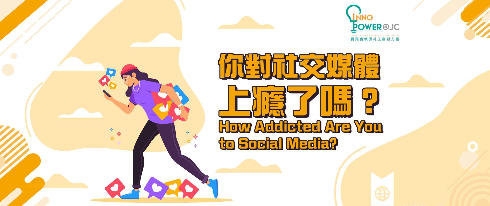 socialemotional2