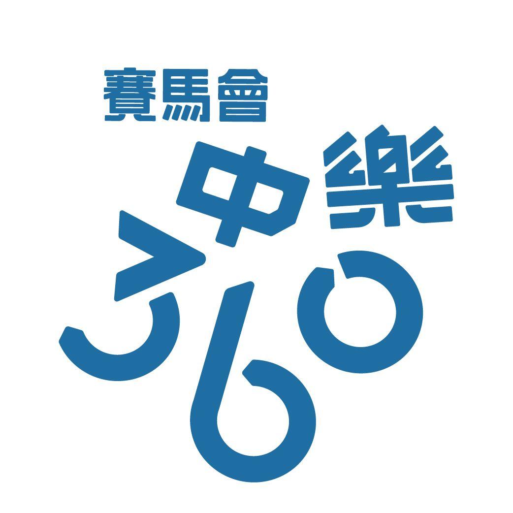 \\Chinese Music 360| 賽馬會中樂360