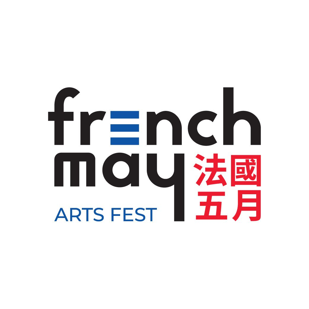 \French May Arts Festival | 法國五月