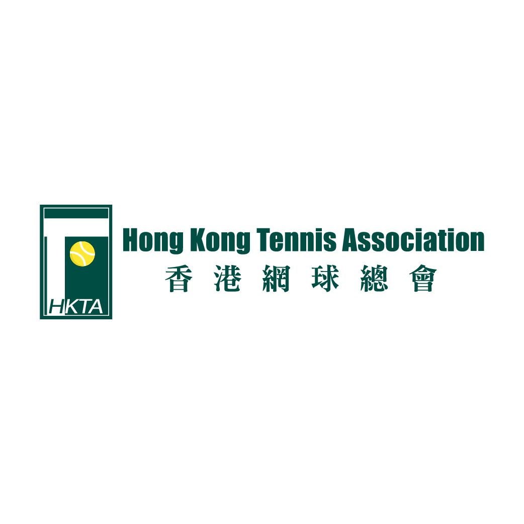 \Hong Kong Tennis Association | 香港網球總會