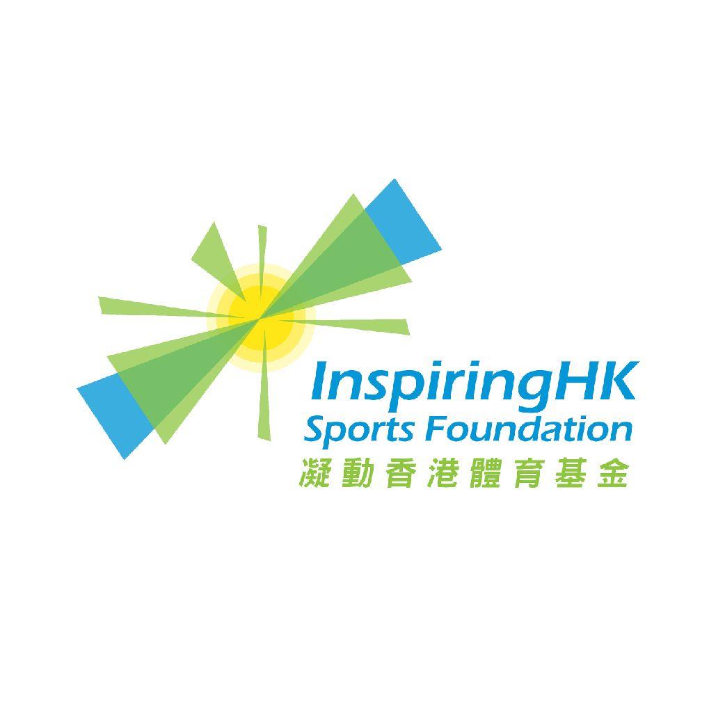 \\InspiringHK Sports Foundation | 凝動香港體育基金