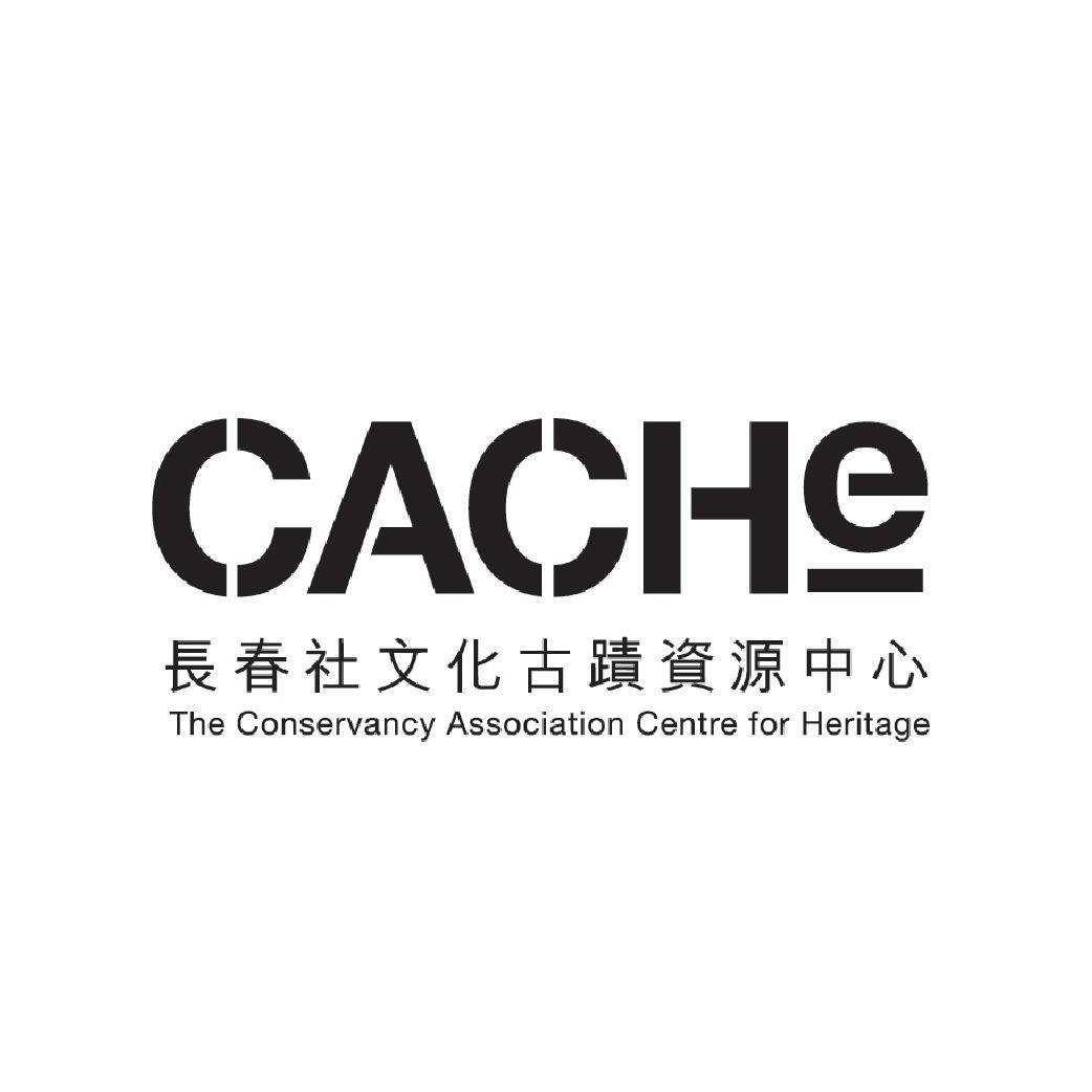 \\CACHe | 長春社文化古蹟資源中心