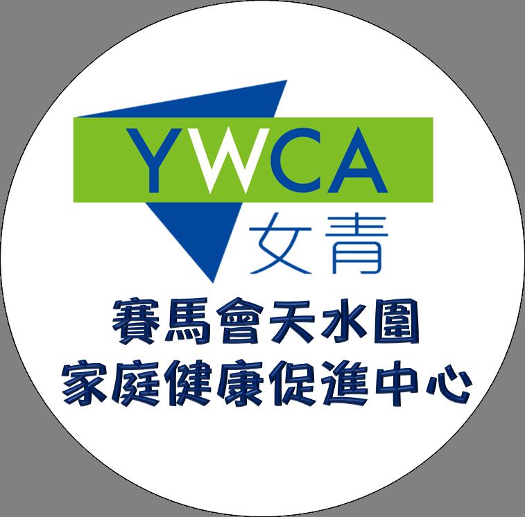 \\YWCA FWCTSW | 女青天水圍家庭健康促進中心