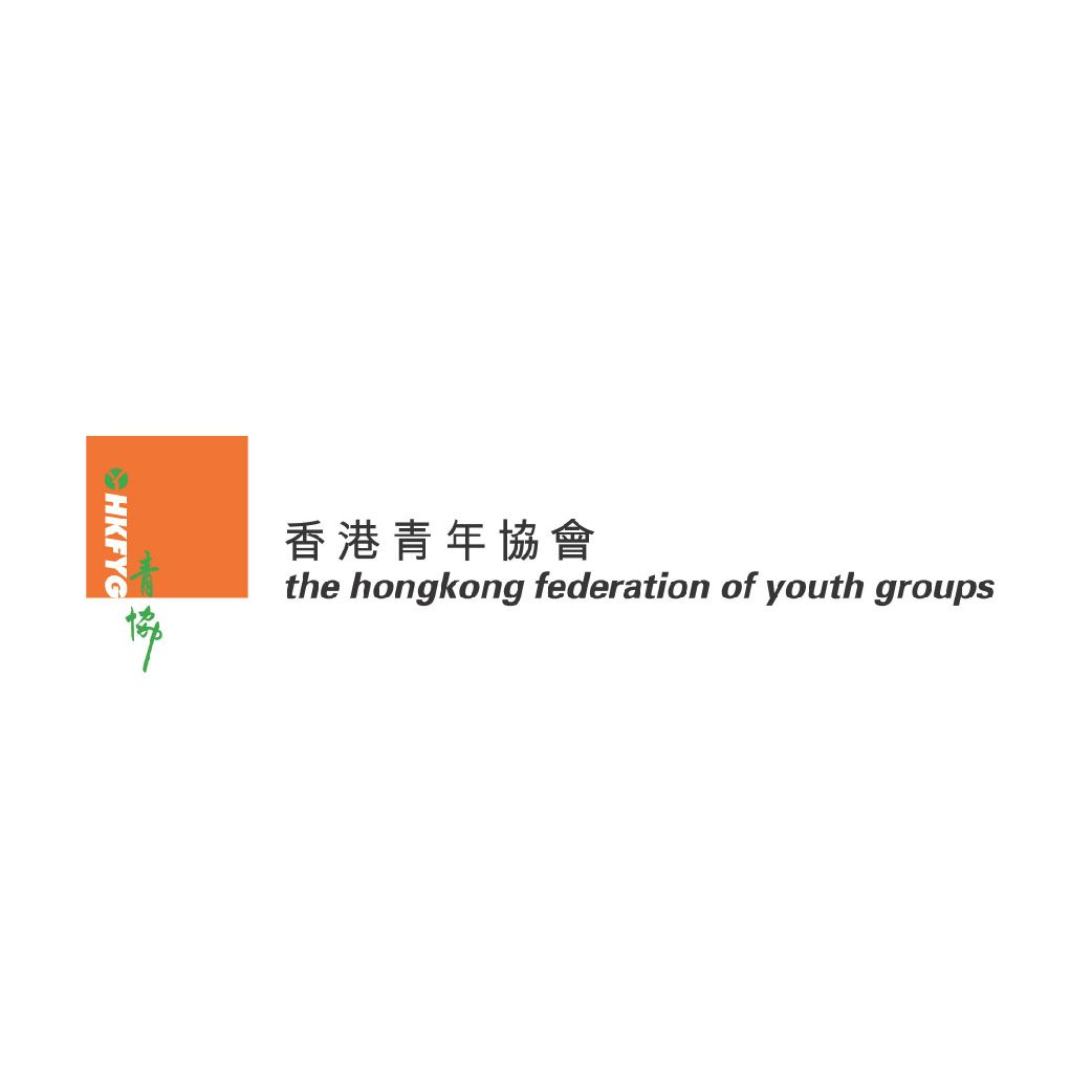 \The Hong Kong Federation of Youth Groups - Creative Education Unit | 香港青年協會-創意教育組