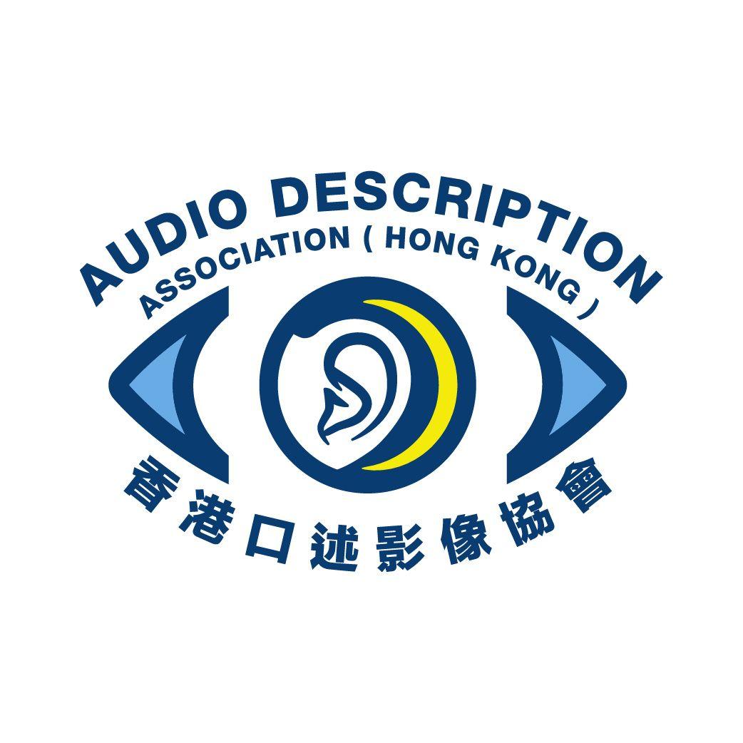 \\Audio Description Association