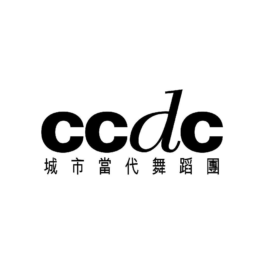 \Jockey Club Contemporary Dance Literacy and Learning Project | 「賽馬會當代舞『賞‧識』教育計劃」