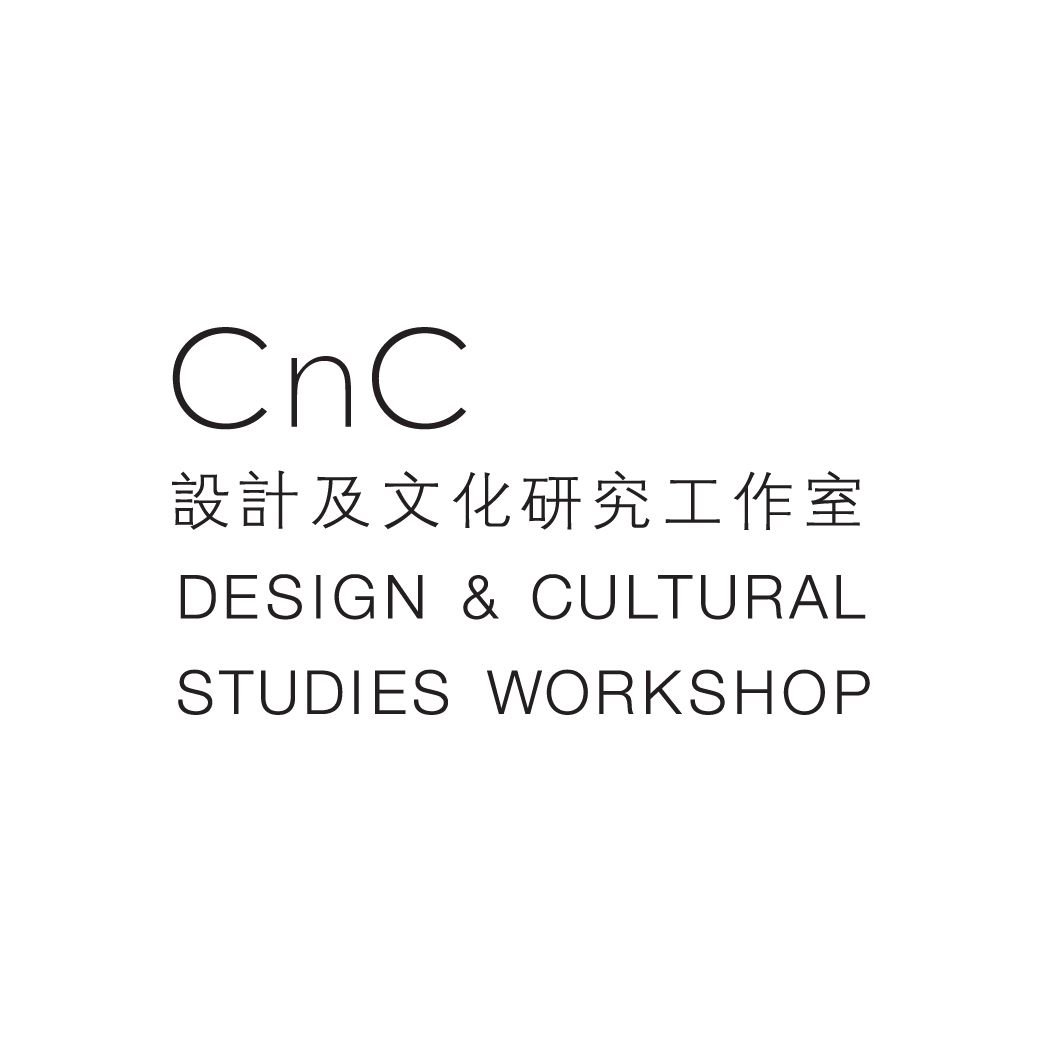 \Design and Cultural Workshop | 設計及文化研究工作室