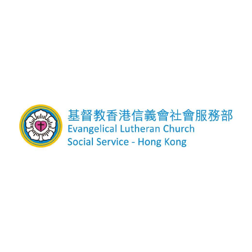\\Evangelical Lutheran Church Social Service | 基督教香港信義會社會服務部