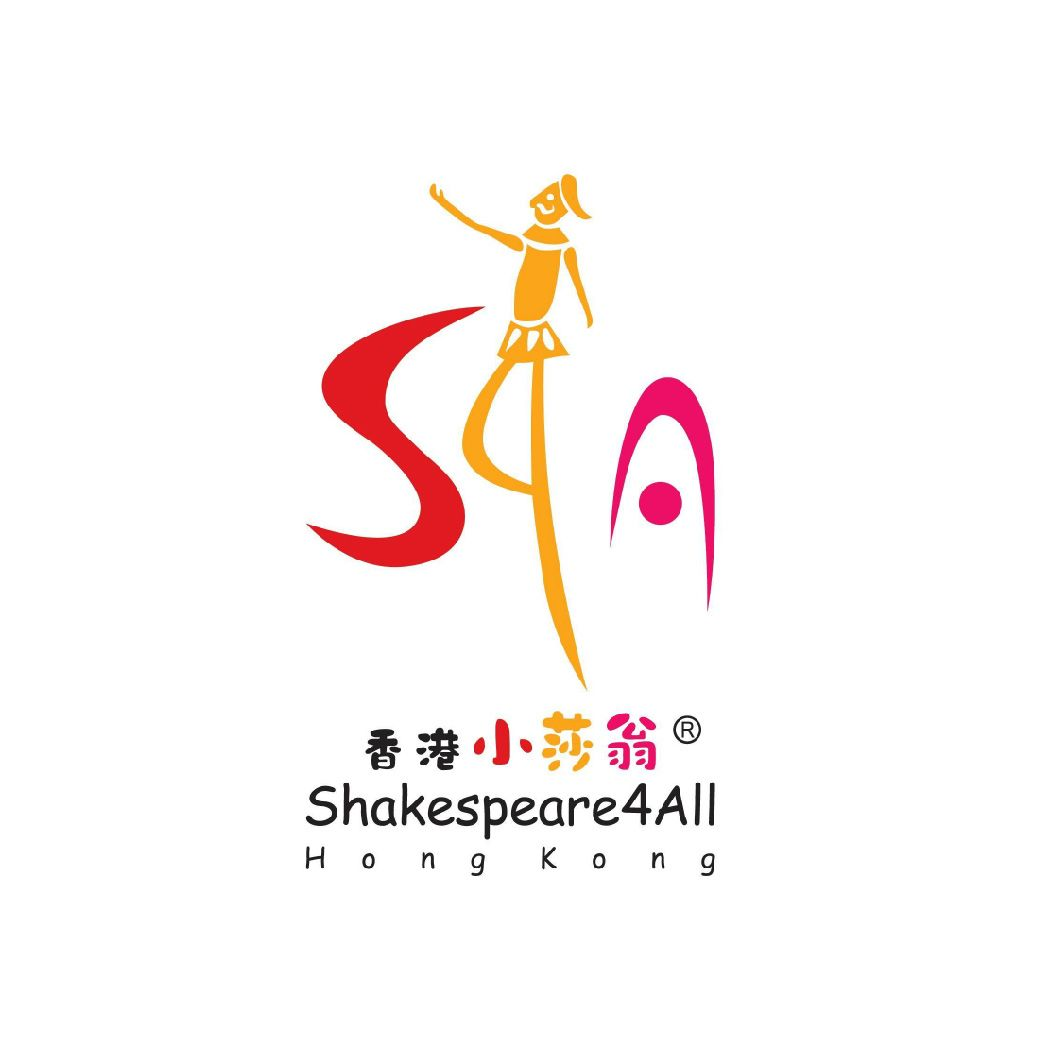 \\Shakespeare4all