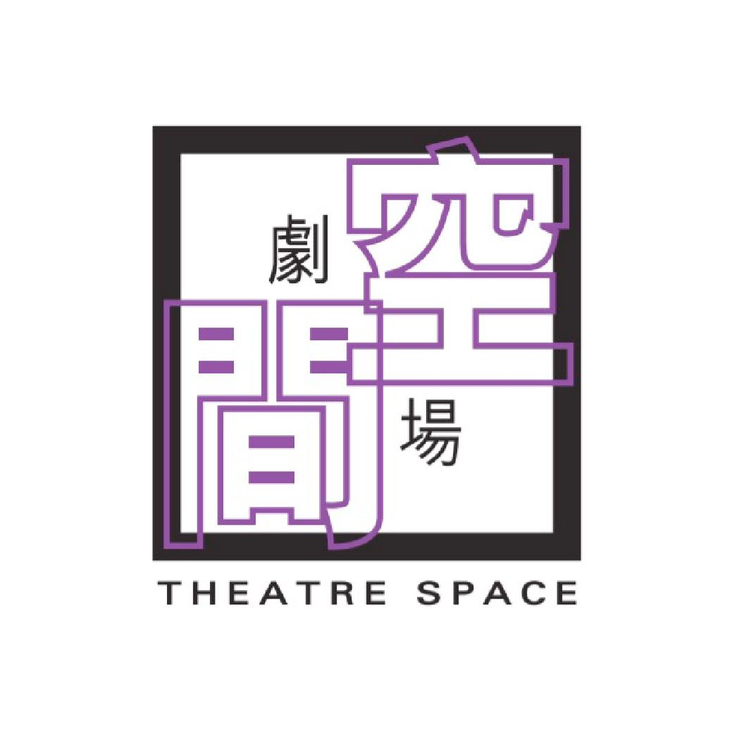 \\Theatre Space   劇場空間