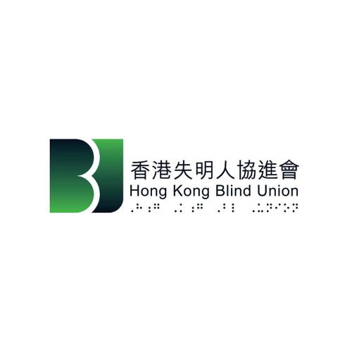 \\HK Blind Union | 香港失明人協進會