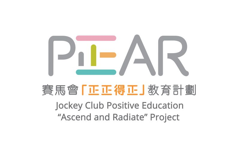 "\Jockey Club Positive Education ""Ascend and Radiate"" Project 
