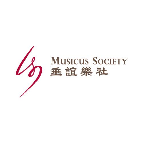 \\Musicus Society | 垂誼樂社