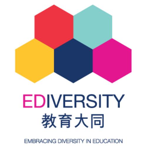 \\EDiversity | 教育大同