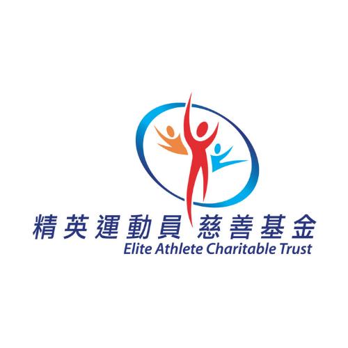 \\HK Elite Athletes Charitable Foundation|香港精英運動員協會