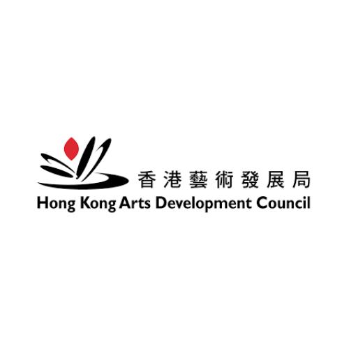 \\Hong Kong Arts Development Council|香港藝術發展局