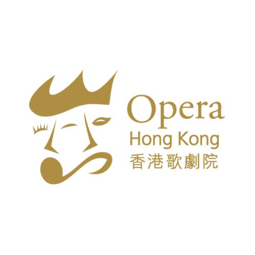 \\Opera Hong Kong|香港歌劇院