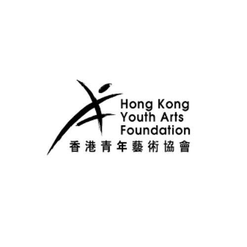 \\Hong Kong Youth Arts Foundation | 香港青年藝術協會