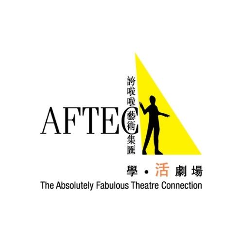 \The Absolutely Fabulous Theatre Connection | 誇啦啦藝術集匯
