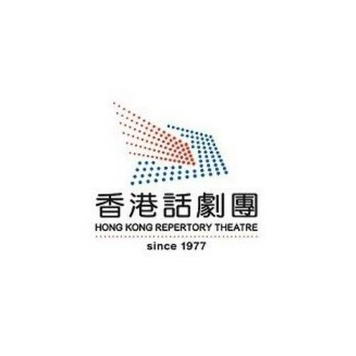 \\Hong Kong Repertory Theatre | 香港話劇團