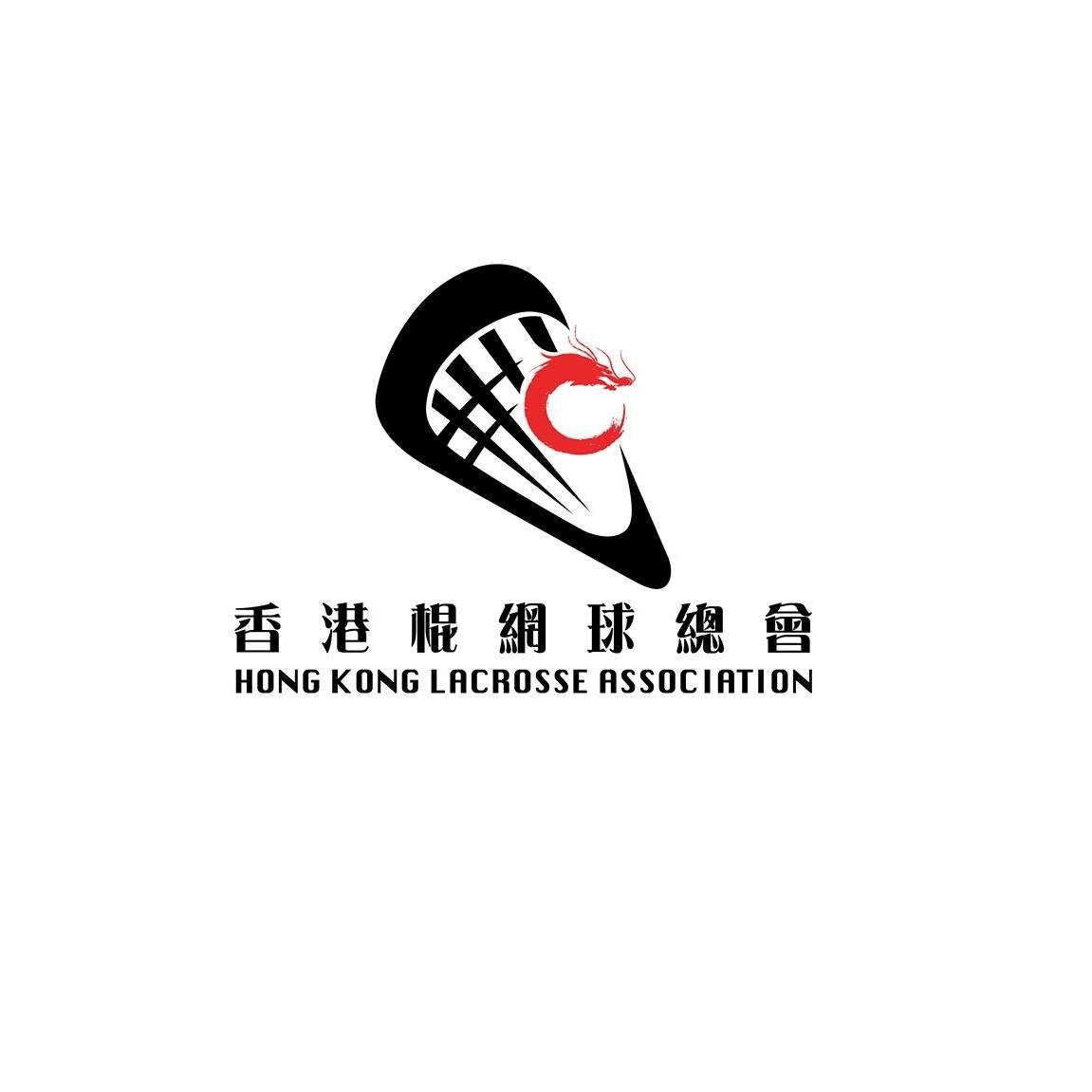 \\Hong Kong Lacrosse Association | 香港棍網球總會