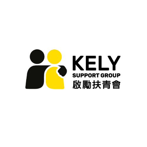 \KELY Support Group|啟勵扶青會